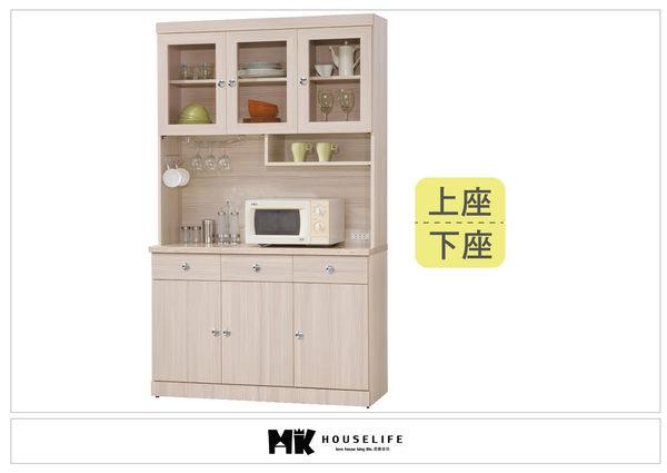 【MK億騰傢俱】BS296-01白雪杉仿石面4尺碗盤餐櫃組