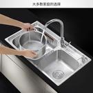 廚房水槽 加厚304不銹鋼水槽套餐帶插刀架拉絲雙槽廚房洗菜盆碗池雙盆