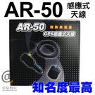 AR50 AR-50 AR 50【送 三...