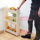 縫隙超窄柜邊縫冰箱外側面衛生間廚房窄縫收納儲物夾縫置物架推車【匯美優品】