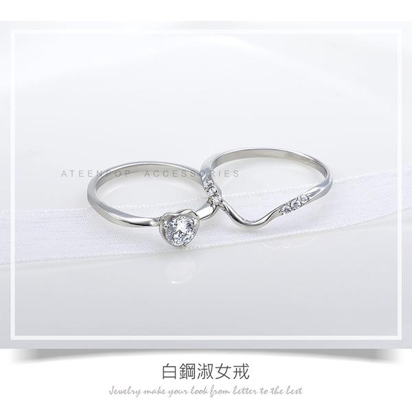 鋼戒指 ATeenPOP 美麗捧花 八心八箭 雙環戒 求婚戒