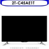 SHARP夏普【2T-C45AE1T】5吋 FHD 智慧連網液晶顯示器(含運無安裝) 優質家電