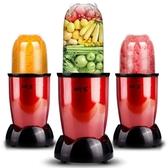 榨汁機家用全自動小型學生打果蔬多功能迷你炸水果汁  糖糖日繫森女屋