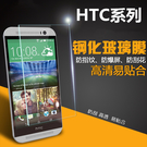 King*Shop~ HTC X9 M1...