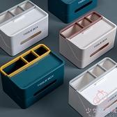 多功能輕奢面紙盒 遙控器收納盒 抽紙盒家用客廳紙巾盒【少女顏究院】
