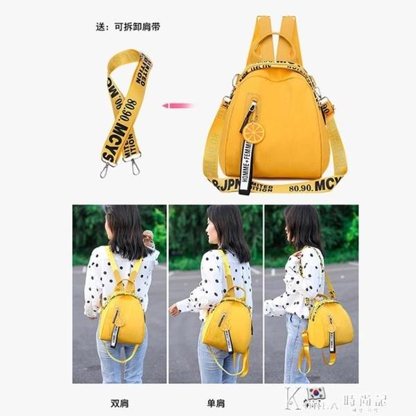 帆布包-女士旅行雙肩包女2020新時尚小背包牛津布大容量旅游帆布學生書包 Korea時尚記
