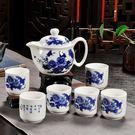 白瓷茶具平口杯家用功夫茶具套裝