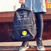 雙肩包男時尚潮流帆布旅行背包電腦包初中高中大學生韓國校園書包 道禾生活館