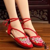 布鞋女鏤空繡花涼鞋平底中國風單鞋民族風女鞋 週年慶降價