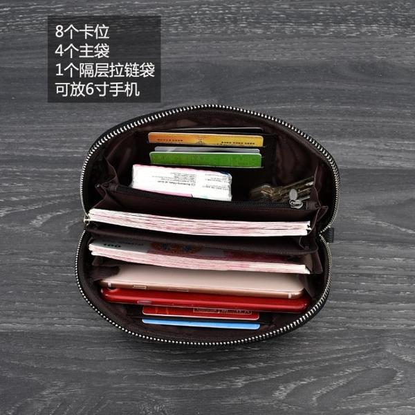 手拿包2021新款日韓手拿包女手抓包大容量零錢包時尚潮流貝殼包小包卡包 衣間迷你屋