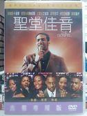 影音專賣店-I17-029-正版DVD*電影【聖堂佳音】-克里夫頓鮑威爾