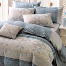 床罩被套組 七件式雙人加大兩用被床罩組/朱利安藍/美國棉授權品牌[鴻宇]台灣製2033