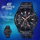 CASIO 卡西歐手錶專賣店 國隆 EDIFICE EFV-540DC-1B 三眼計時賽車男錶 不鏽鋼 黑色錶面 防水100米 EFV-540DC