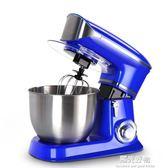 攪拌器和麵機家用商用廚師機全自動揉面多功能打蛋器攪拌奶油活面機 220vNMS陽光好物