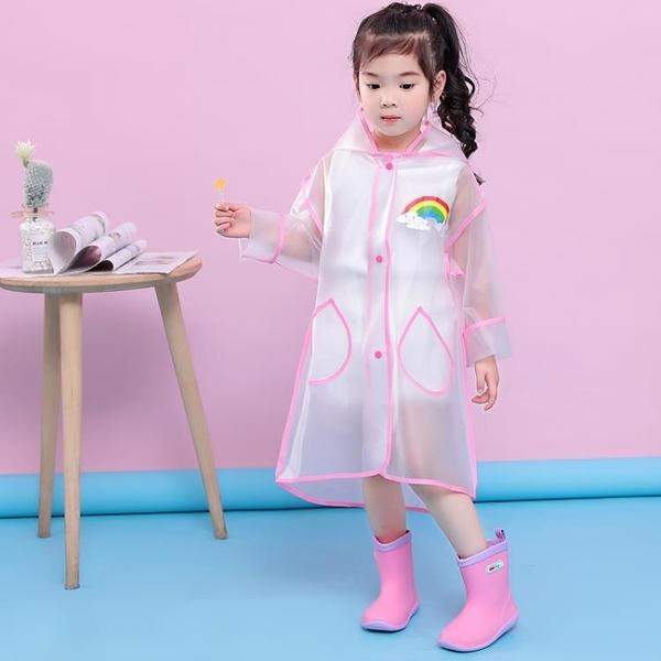 兒童雨衣小童雨衣