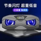 M5無線藍牙音箱雙喇叭低音炮顯示屏戶外便攜小型收音機家用音響 時尚教主