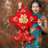 中國結中國結掛件客廳大號福字小號手工玄關家居裝飾魚掛飾新年裝飾用品wy