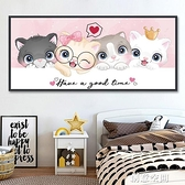 十字繡2021新款線繡客廳卡通貓咪手工小幅臥室兒童可愛簡單自己繡 創意新品