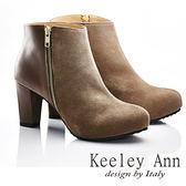 ★零碼出清★Keeley Ann 歐美大方~簡約素面拼接拉鏈全真皮高跟短靴(駝色)