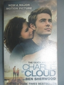 【書寶二手書T5/原文小說_HMV】The Death and Life of Charlie St. Cloud_Ben Sherwood