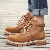 馬丁靴男潮春季英倫短靴中筒原宿沙漠大黃靴百搭 月光節85折