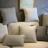 北歐格子時尚簡約黑白抱枕現代全棉客廳沙發靠枕床頭靠背【七夕節88折】
