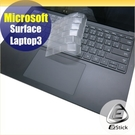 Ezstick Microsoft Surface Laptop 3 13.5吋 石墨黑適用 奈米銀抗菌TPU鍵盤保護膜
