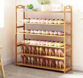 鞋架多層簡易防塵家用經濟型組裝家里人門口小鞋柜實木多功能