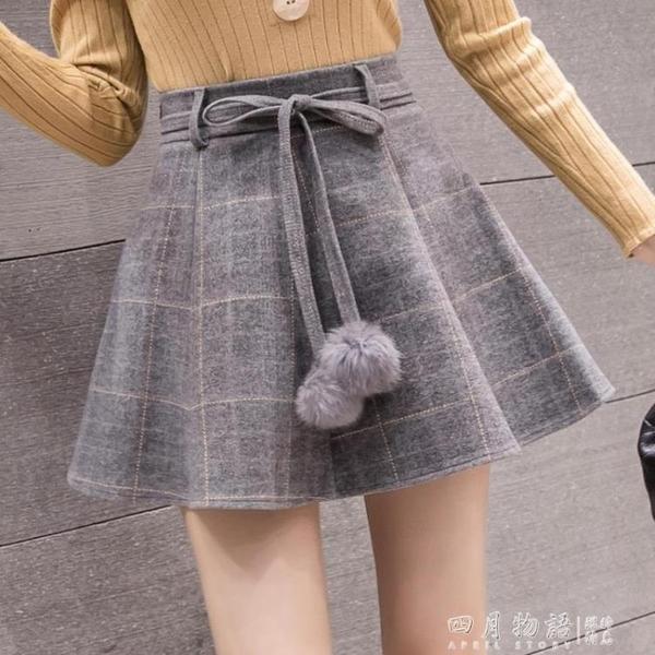 格子半身裙女秋冬季2019新款針織冬裙子毛呢a字短裙加厚百褶傘裙