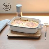 【日本365methods】雙耳長形琺瑯烤盤(附蓋)-900ml白