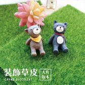 〔買5送1〕Zakka草皮微景觀居家裝飾(單片) 假苔蘚 CARMO【F01002】