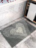 厚款衛浴浴室地墊門墊現代簡約吸水防滑可水洗機洗淋浴房進門 萬客居