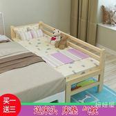兒童床 加寬床拼接床定制兒童床帶護欄單人床實木床加寬拼接加床拼床定做H【快速出貨】