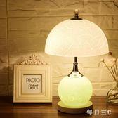 床頭燈臥室現代簡約臺燈臥室廳裝飾燈創意玻璃溫馨暖光燈 qw968【每日三C】