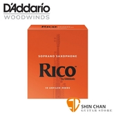 【3號高音薩克斯風竹片】【美國 RICO】【Soprano Sax (10片/盒)】【橘包裝】