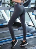 瑜伽褲緊身提臀高腰運動速干彈力長褲健身褲女大碼跑步褲    東川崎町