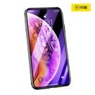 [贈神器兩片裝] 閃魔 半版加強版 iPhone11 Pro Pro Max XS Max XR X 8 7 6s Plus 電鍍版保護貼 玻璃貼