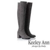 ★2018秋冬★Keeley Ann簡約美感~經典素面側拉鍊膝上長靴(灰色) -Ann系列