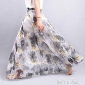 雪紡大擺碎花高腰下半身長裙春季女2020新款夏時尚職業裙子中長款 依凡卡時尚