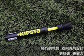 籃球足球排球迷你打氣筒 自帶氣針 便攜雙向充氣筒 KIPT 時尚教主