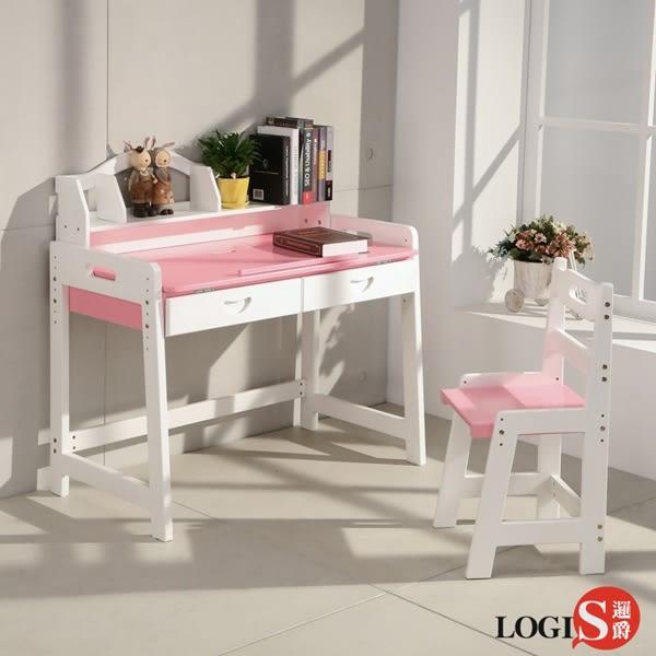 LOGIS創造力彩色實木書桌椅 小學生桌椅 閱讀繪畫 學生書桌 實木桌 BE80R