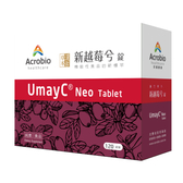 [9月陸續出貨]Acrobio昇橋 新越莓兮錠 (120錠 / 單盒) UmayC Neo,錠狀【杏一】