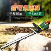 220v充電無線電動/汽油綠籬機電動修剪機修枝機電動茶葉修剪機割草機 js7733『黑色妹妹』