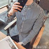 季男士長袖條紋襯衫修身寸衣青少男裝商務免燙襯衣學生潮  夢想生活家