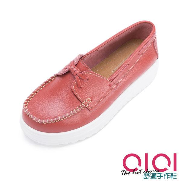 莫卡辛鞋 悠遊漫步造型真皮厚底莫卡辛鞋(紅)*0101shoes 【18-427r】【現+預】