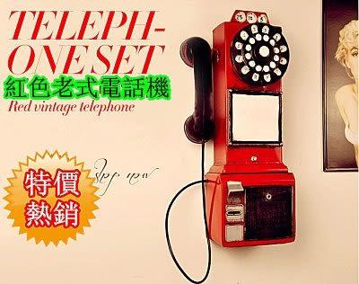 復古電話機擺件攝影道具【藍星居家】
