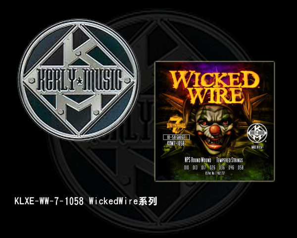 【小麥老師樂器館】Kerly Strings 電吉他弦 Wicked wire系列 7弦 KQXE-WW-7-1058