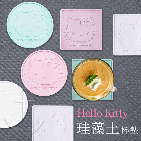 凱蒂貓 HELLO KITTY 珪藻土杯墊