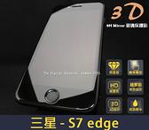 【3D全滿版玻璃貼】9H超強疏水疏油 for三星 S7 edge G935FD 手機滿版玻璃貼膜保護貼膜螢幕貼鋼化貼