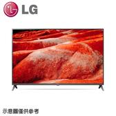 【LG樂金】65吋 UHD 4K物聯網電視 65UM7500PWA
